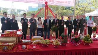 亞東工業氣體新竹廠動土 預計明年11月完工