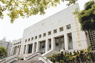 越南烏龍函文讓合法企業被入罪 頂新製油強烈遺憾