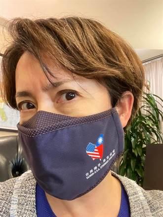 驻美代表处大量确诊 萧美琴:台湾外交工作不会停摆
