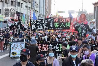 无色觉醒》赖岳谦:台湾歷年最大秋斗!民眾上街呛蔡政府!