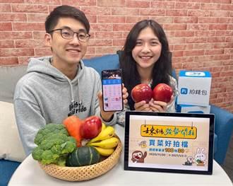 網家Pi錢包擴大使用 天母士東市場也能用
