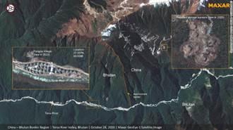 美衛星照:陸在不丹邊境建軍事設施 威脅印度戰略要衝