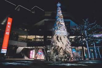 新光三越打造信義區永續耶誕樹!