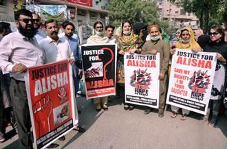 強姦就要你雞雞 巴基斯坦修法性侵犯化學去勢