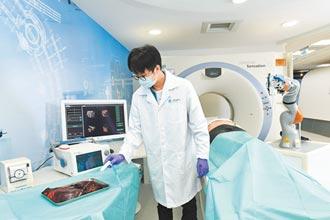 生醫跨域整合實驗場域 啟動