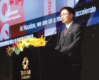 台灣精品獎揭曉 252家企業獲殊榮