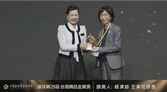 東元電動車動力系統 獲金質獎