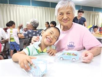 台灣玩具圖書館協會 玩具回收整理再利用