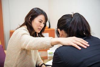 現代婦女基金會 終結性別暴力實現性別正義