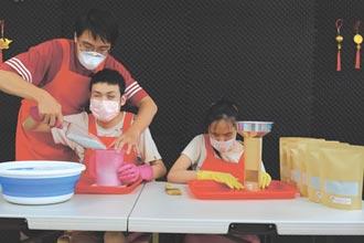 台北市視障者家長協會 與視障家庭一起突破困境成長