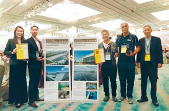 日益能源 高鐵BOT案獲金質獎