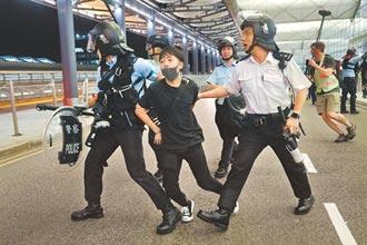 林鄭施政報告 提示威者赦免條件