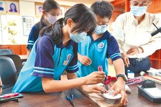 職人進校園 小學生探索多元興趣