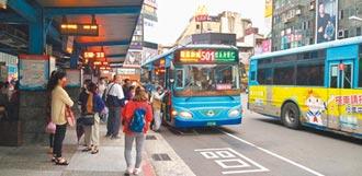 補貼公車近億 基市議員批像黑洞
