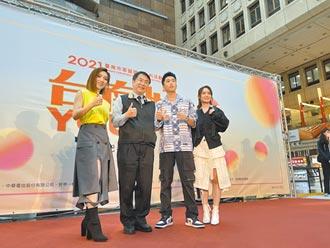 台南耶誕跨年 憑發票抽房子