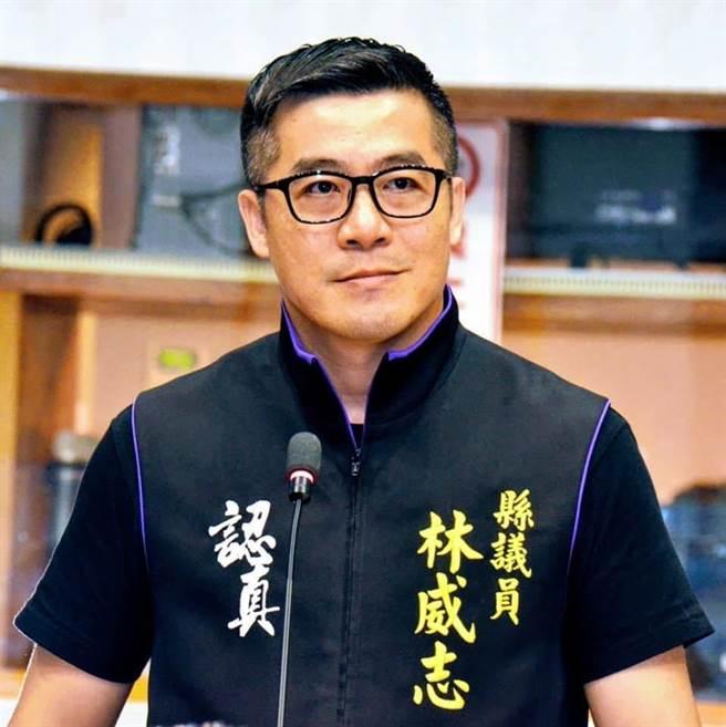 台東縣議員林威志傳出疑涉詐領助理費,經檢調約談後,檢察官26日早上向法院聲押。(翻攝自林威志臉書)
