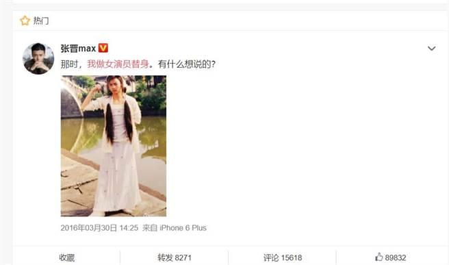 張晉曾在電影《小李飛刀》中當過賈靜雯替身。(圖/取材自張晉微博)