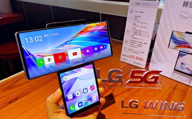 LG WING旋轉雙螢幕手機,11/26開放預購,12/1上市,限量1000台。(黃慧雯攝)