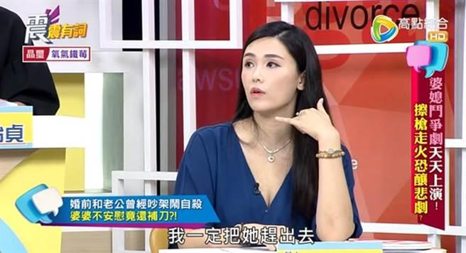 張喬菲曝婆婆不贊成她跟老公結婚。(圖/Youtube)