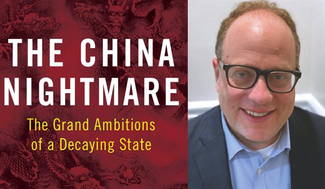 美國智庫企業研究所亞洲研究專案主任卜大年近期發表新作指出,中國試圖重塑全球秩序的過程中會對美國乃至全球都構成更大的威脅,這對美國是一場噩夢。(圖/企業研究所)
