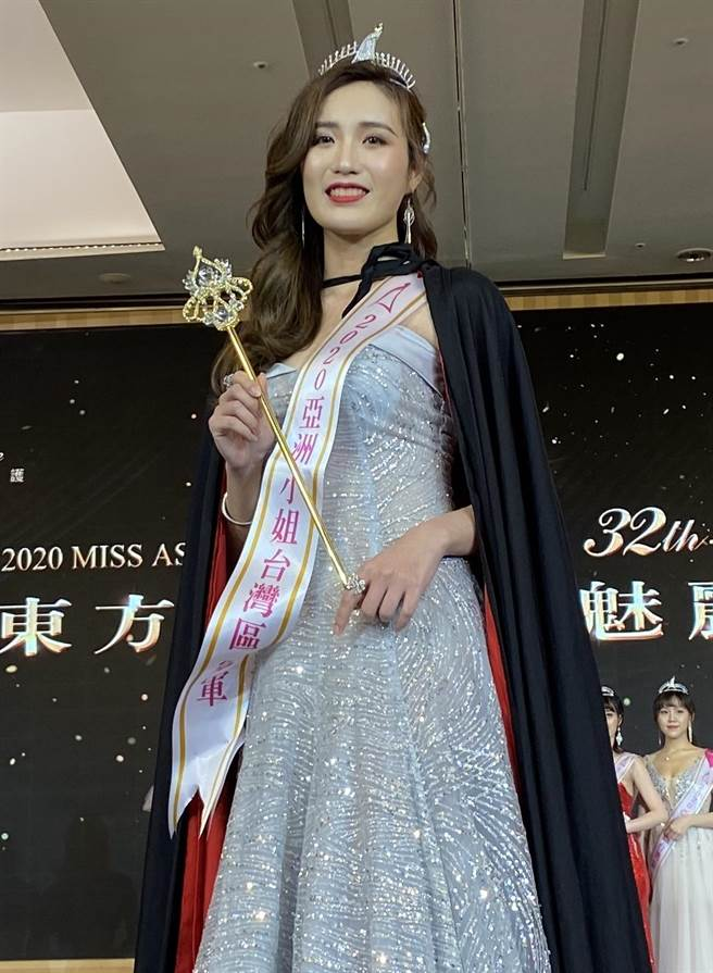 2020亞洲小姐競選結果出爐,23歲吳湘亭奪后冠。(柯宗緯翻攝)