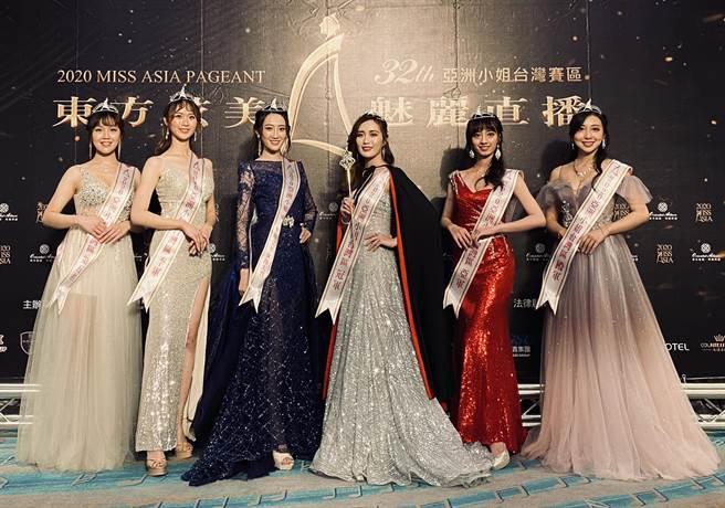 《2020亞洲小姐競選》近日在高雄登場,佳麗一字排開相當吸睛。(柯宗緯翻攝)