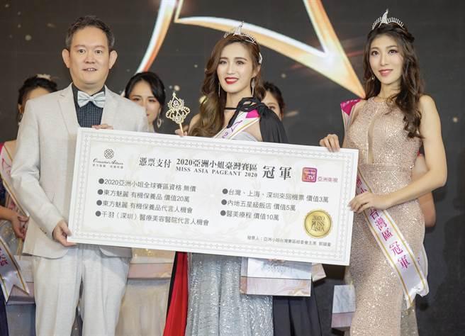 2020亞洲小姐競選結果出爐,23歲吳湘亭(中)奪后冠。(柯宗緯翻攝)