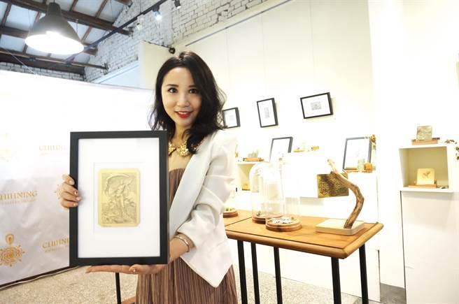 台灣女孩李芷寧苦學雕金技術,榮獲英國女王伊麗莎白獎學金信託支援,官網載明「來自台灣」,讓她覺得很驕傲。(盧金足攝)