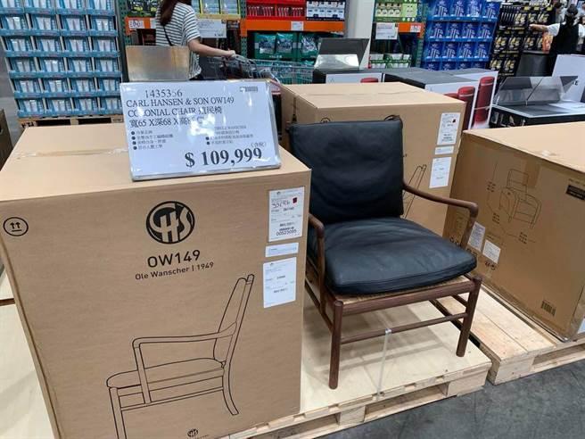 民眾逛好市多时偶然发现一张木椅,椅竟要价11万元!他惊呼「是不是多打了一个零」?(摘自Costco好市多 商品经验老实说)