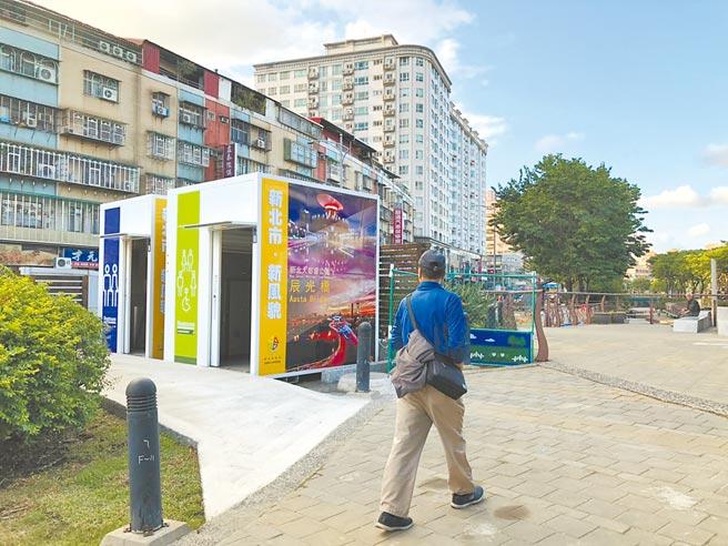高灘處在中港大排自力廣場前設置公廁,25日完成點交供民眾使用。(李俊淇攝)