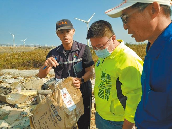 台中大安濱海遭棄置營建廢棄物,台中市議員施志昌(中)通知警方與環保局到場查看,要求儘速追查元凶並嚴懲。(王文吉攝)