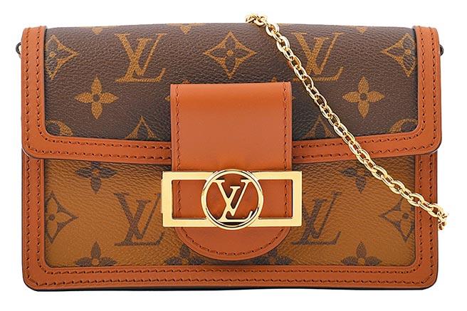 蝦皮購物27日零時開搶LV DAUPHINE鏈帶手拿包,原價9萬3600元,優惠價7萬7500元。(蝦皮購物提供)