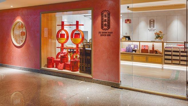 舊振南提供漢餅DIY體驗課程,晶華酒店內設有門市。(舊振南提供)
