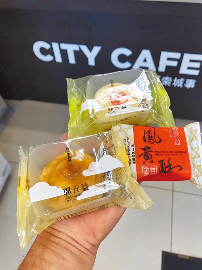 郭元益布局超商通路,於7-11販售單入的小包裝產品,帶動業績成長1成。(郭元益提供)