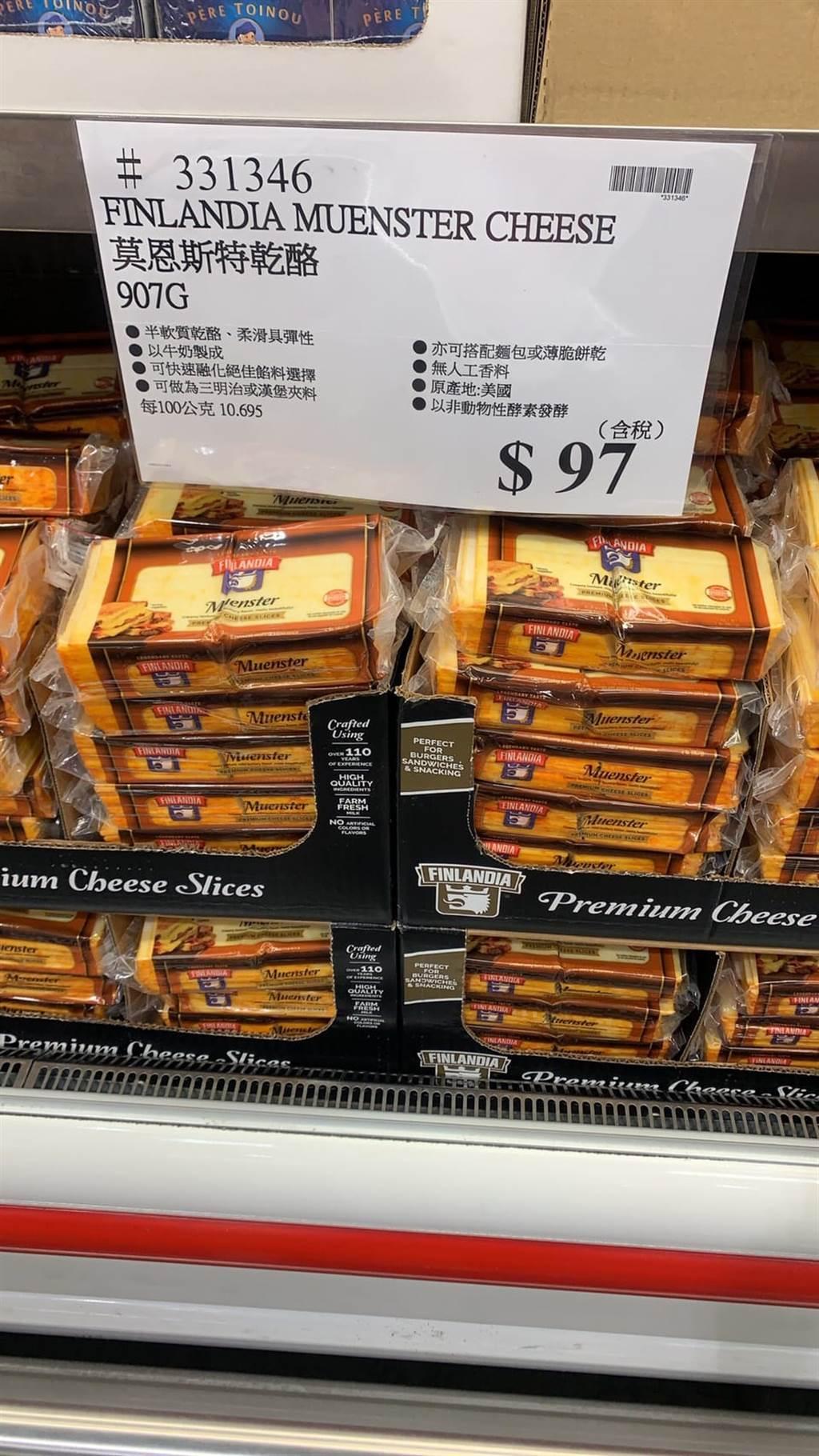 好市多一款熱銷乾酪正以一包97元出清,讓網友直呼太划算 (圖/Costco好市多 商品經驗老實說)