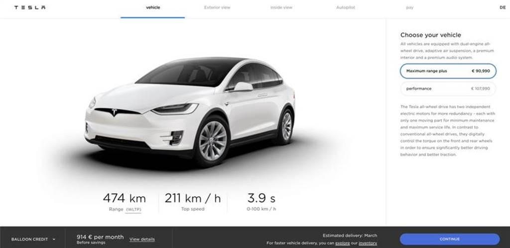 Model X / S 改款傳言再起:明年初新款準備亮相?歐洲漲價又延後交車是為它?