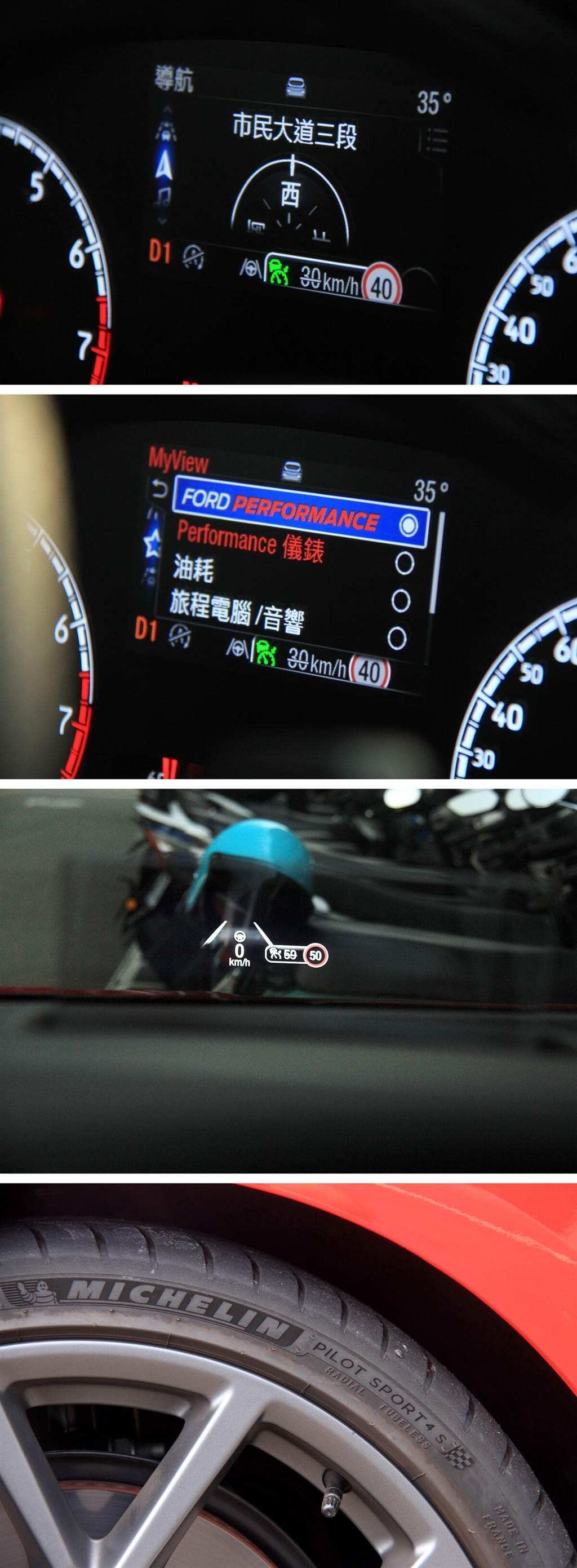 透過專屬定制規格的Michelin Pilot Sport 4S輪胎,Focus ST的扭力更加精確地部署。
