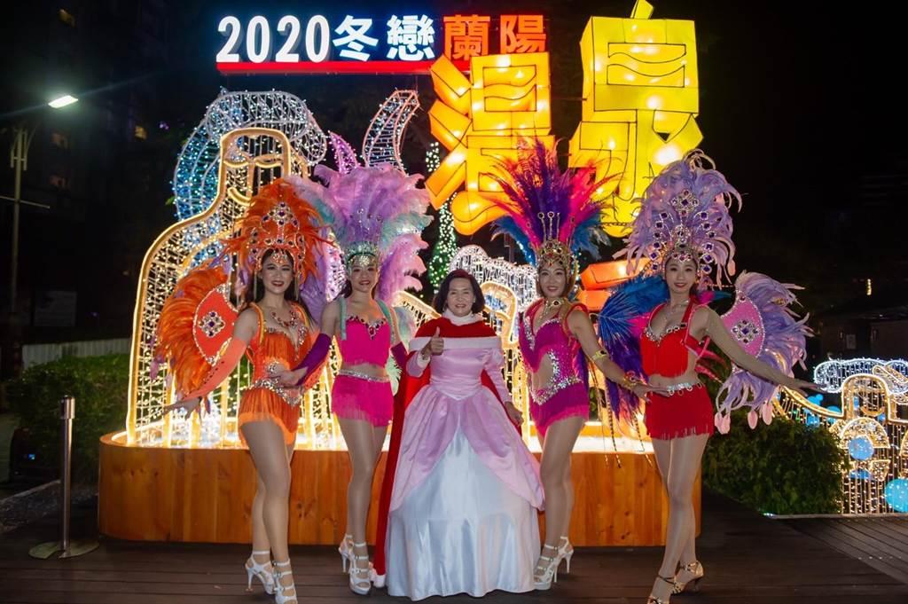 「2020冬戀蘭陽溫泉季」活動即將在12月4日在礁溪鄉湯圍溝公園熱鬧登場。(宜蘭縣政府提供 /胡健森宜蘭傳真)