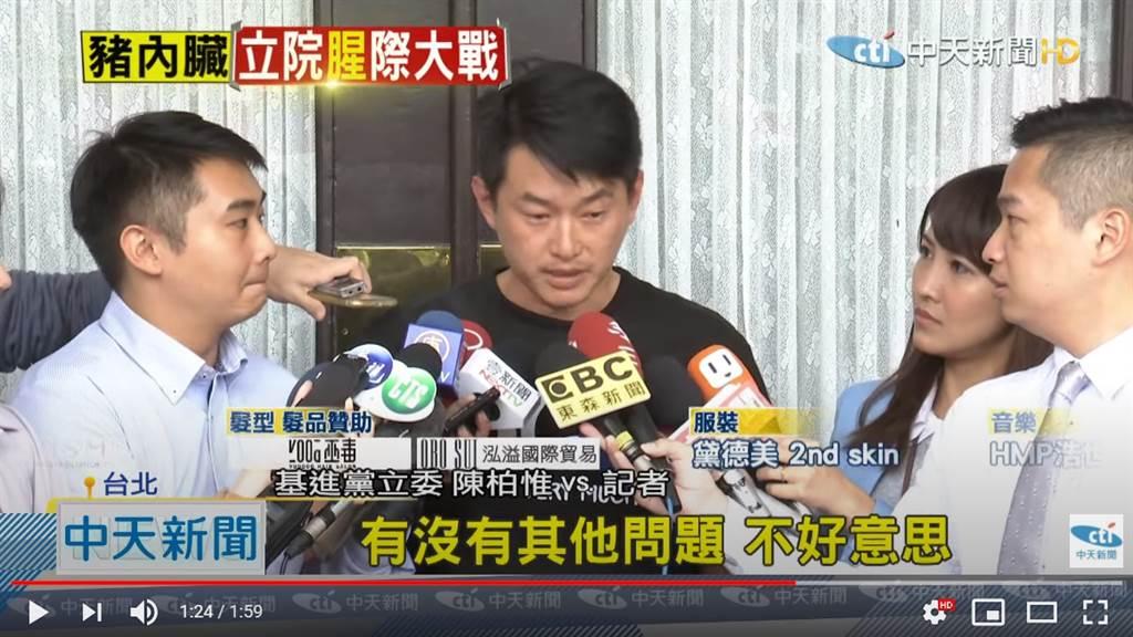 遭藍委林為洲鎖喉後,陳柏惟被記者問到關於1打35一事,尷尬回「有沒有其他問題,不好意思」 (圖/中天新聞)