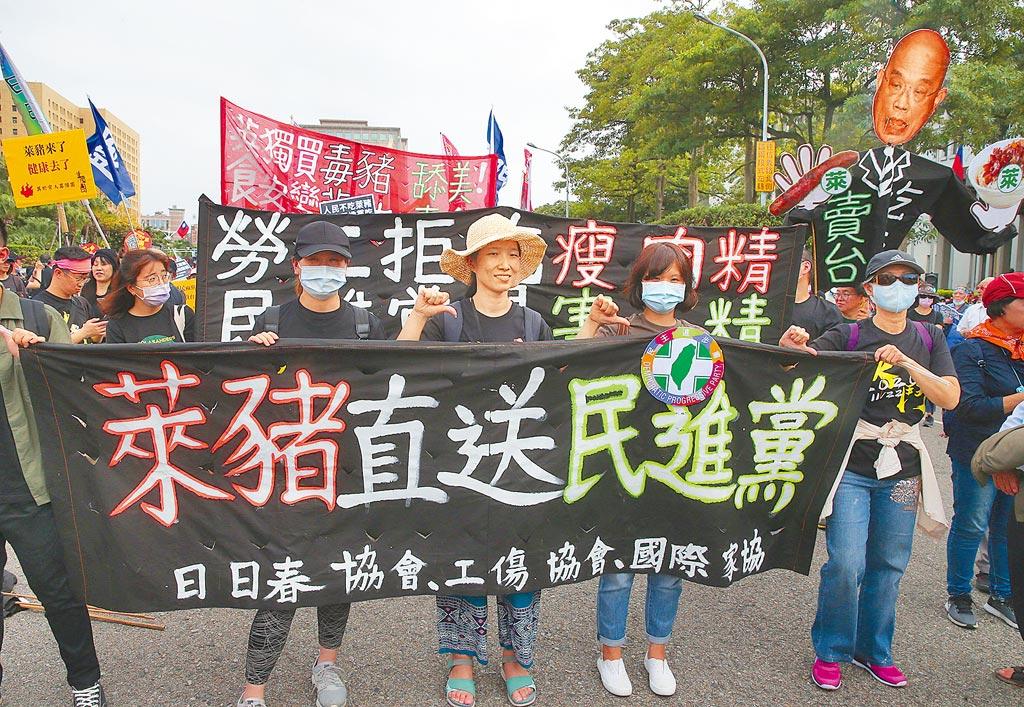 政府宣布明年元旦開放萊豬進口,燒出高達7成反對民意。(本報資料照片)