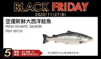 8點開搶!好市多黑購節第5彈「美國牛、大西洋鮭魚」首度現身