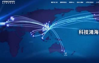 鴻海計畫將部分蘋果iPad及Mac產品 由中國製造變成越南製造