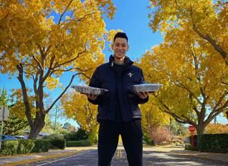 NBA》歡慶感恩節 林書豪:比起做菜我更愛吃
