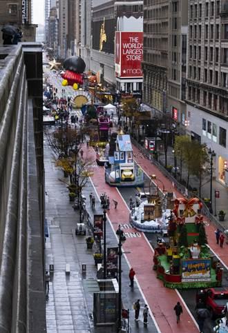 紐約梅西百貨遊行縮水  映照疫情下苦悶感恩節
