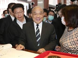 蘇貞昌民調揮別「死亡交叉」 藍營人士曝關鍵 網友不認同