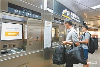 搭高鐵注意!12/1起車站大廳、售票處都要戴口罩