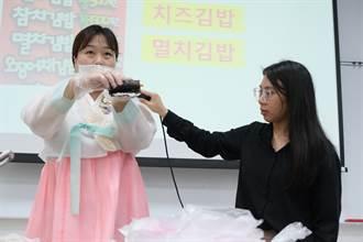 醒吾科大偽出國旅遊 韓女團「HINT」成員現身介紹韓國文化