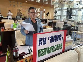 議員喊刪6億公車補助 盧秀燕:我們把市民補貼變大了!