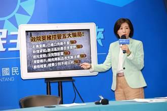 蘇貞昌倉促完成施政報告 藍批象徵意義無實質效果
