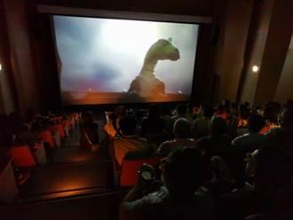 左鎮化石園區3D劇院開張 《重返恐龍島》冒險片體驗票價兩人50元